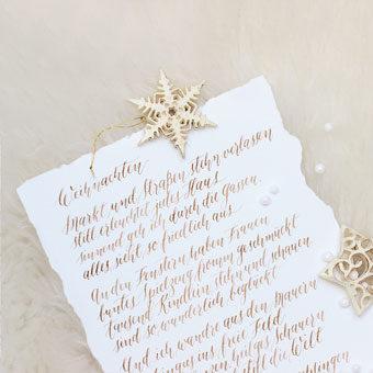 { Kalligrafiertes Weihnachtsgedicht von Joseph von Eichendorf }
